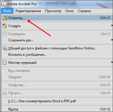 Как сделать так чтобы pdf открывался в  574