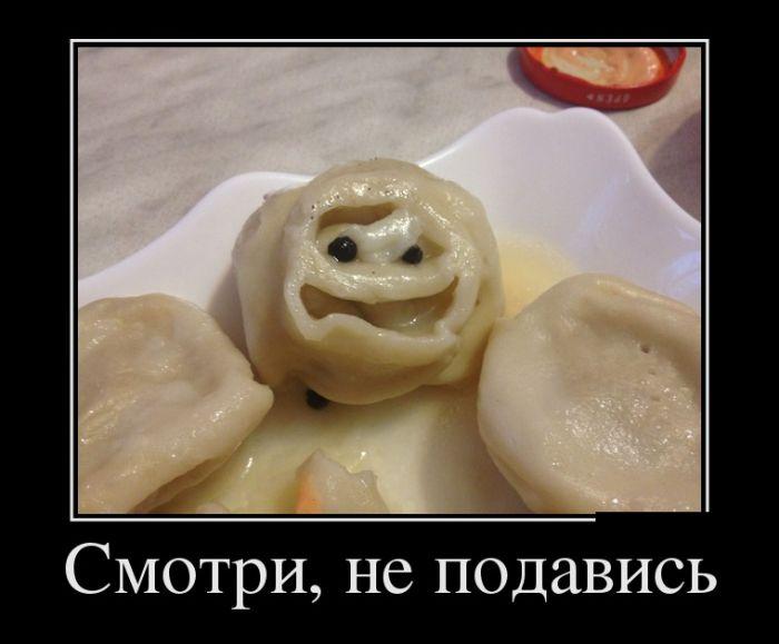 Убойная подборочка шикарных демотиваторов. Всем позитива и весеннего тепла!!!