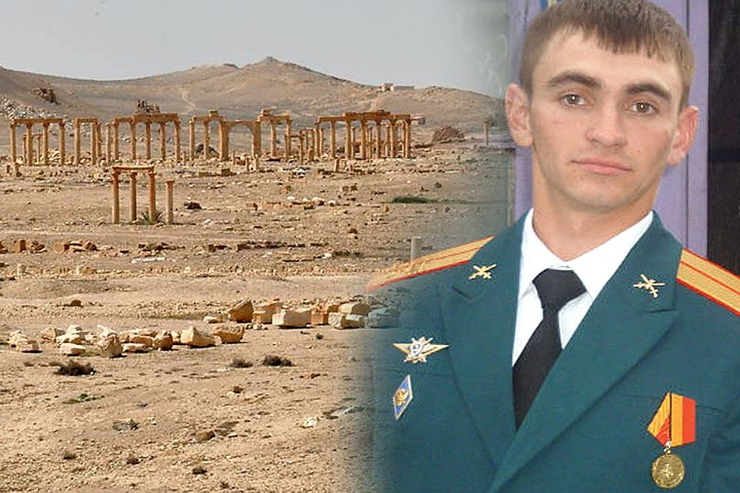 Владимир Путин присвоил звание героя России спецназовцу А. Прохоренко, геройски погибшему в Сирии