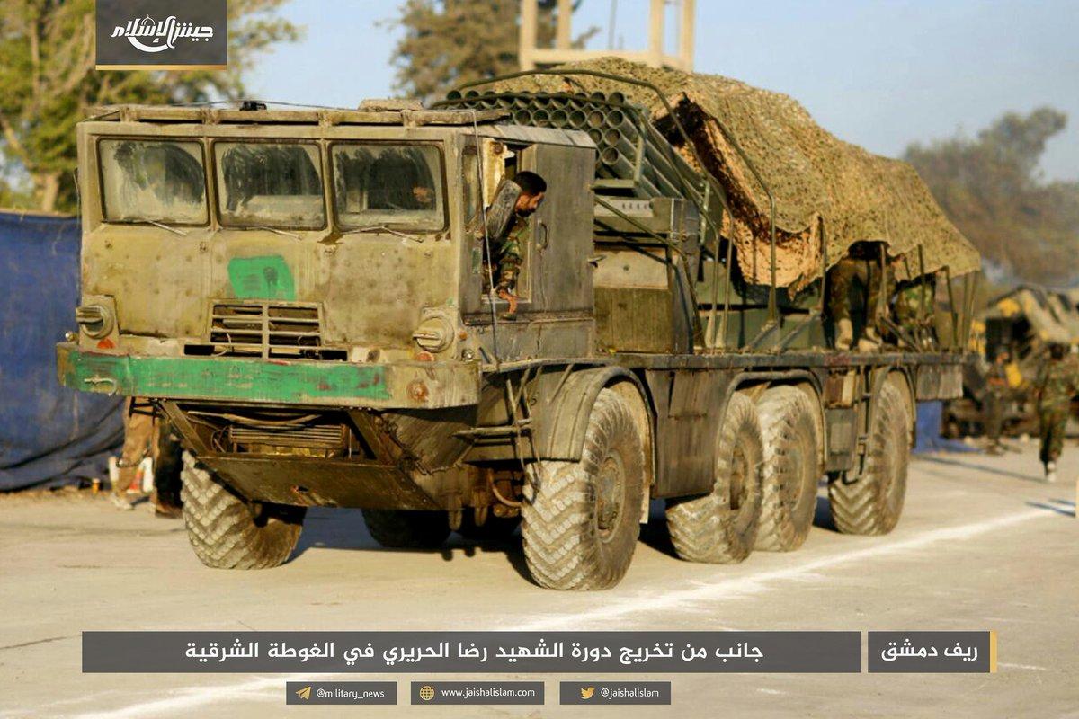 Занятный гибрид от боевиков в Сирии