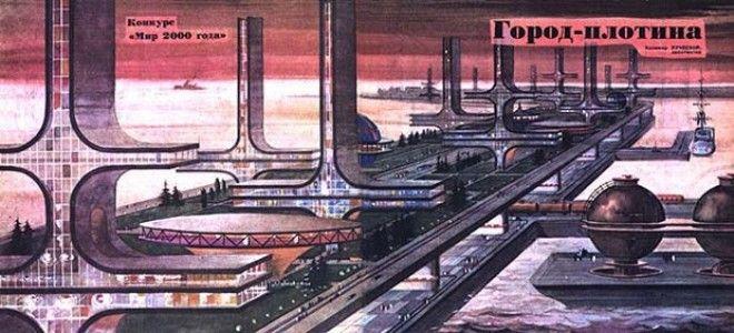 Лифт в космос и городплотина Каким видели будущее в СССР Изображение 7