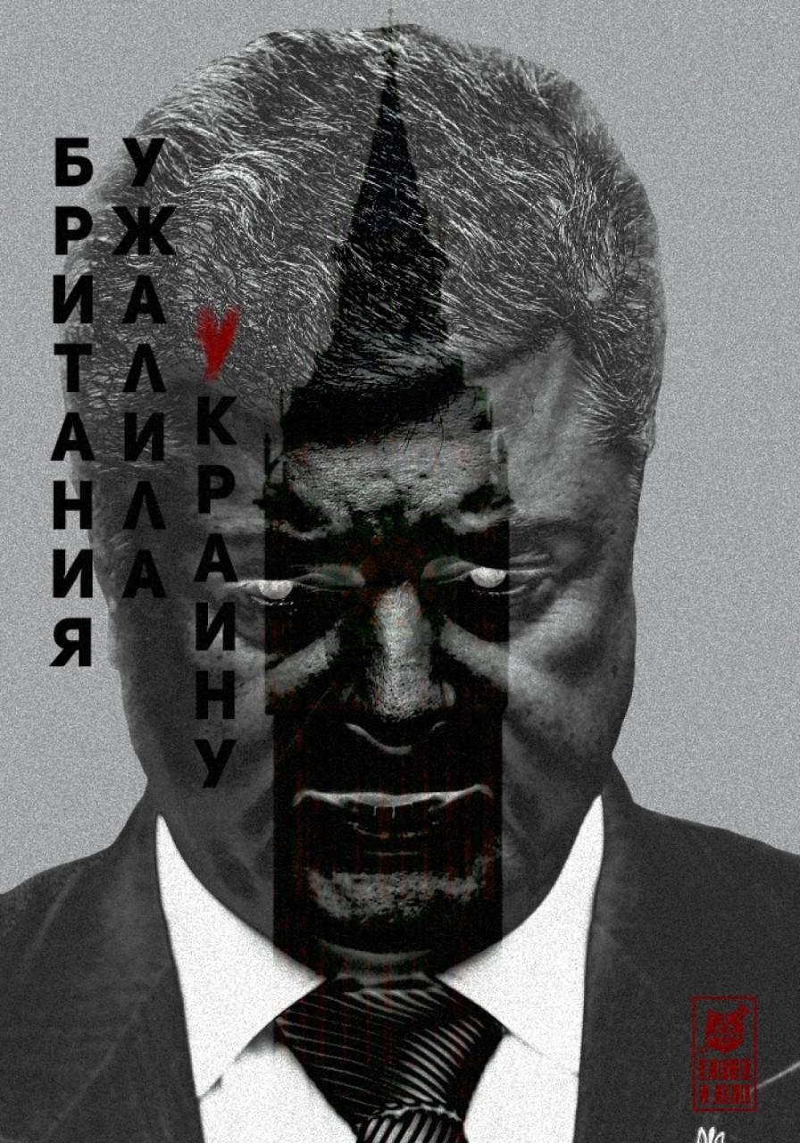 У кастрюлеголовых скакунов траур: Европа послала Украину на три весёлых буквы