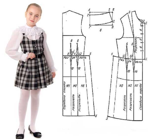Сарафан для школьницы