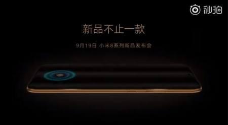 Смартфон Xiaomi Mi 8 Youth Edition представлен официально