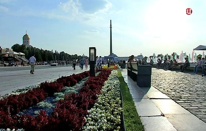 Парк Победы в День города превратился в большую концертную площадку