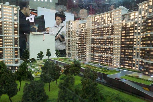 Россияне расписались в своей неготовности к ипотеке