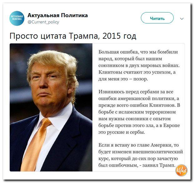 http://mtdata.ru/u16/photo4C1D/20986196189-0/original.jpg