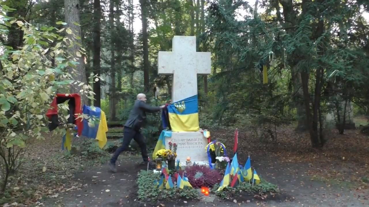 Украинский нацист погребен т…