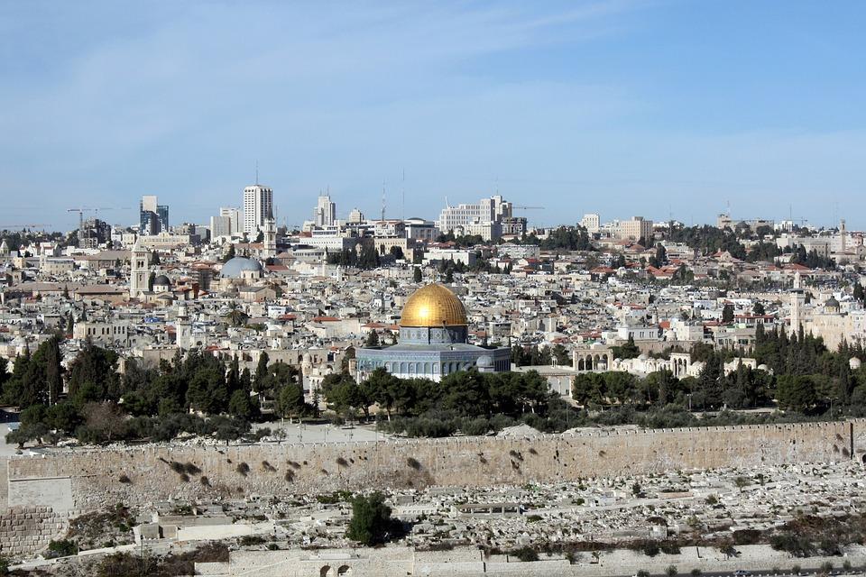 1949: Вот так Иерусалим стал столицей Израиля
