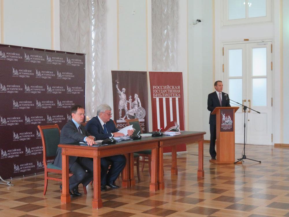 Сергей Нарышкин: Гражданская война – худшее, что может случиться со страной