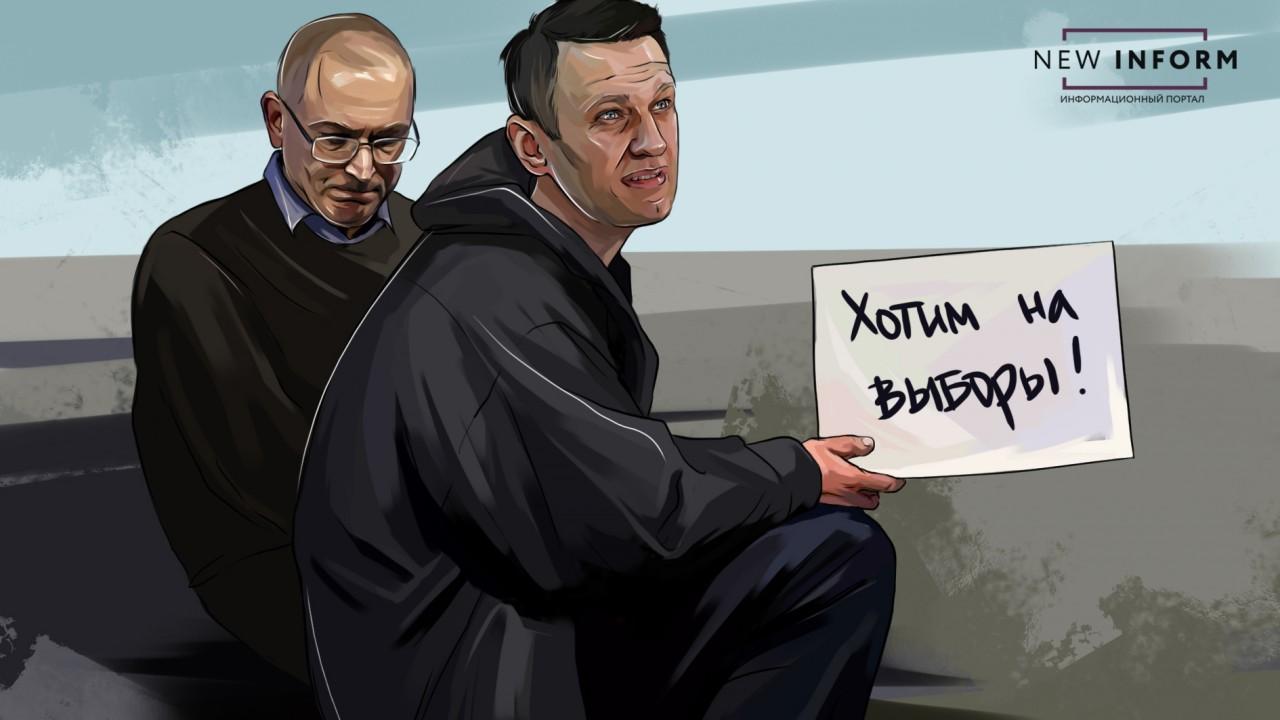 Навальный: Путин, пусти нас на выборы