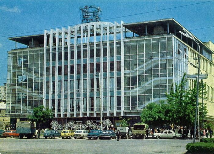 Государственный универсальный магазин в Ереване.