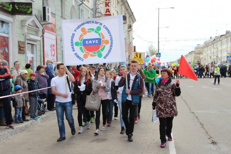 В Ангарске прошел парад, посвященный 95-летию пионерской организации