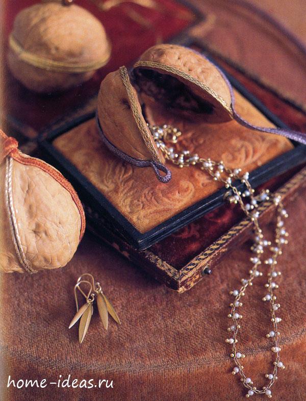 Орешки с секретом: отличная идея для небольших подарков