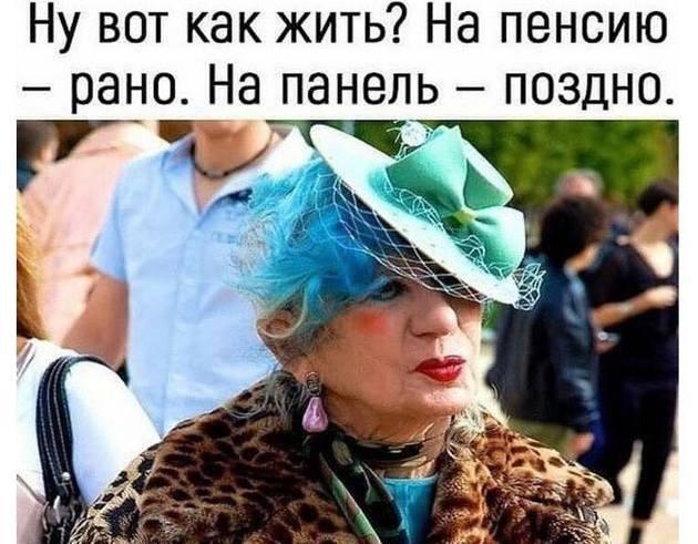 Грузин чешет в области колена, а другой решил подшутить…