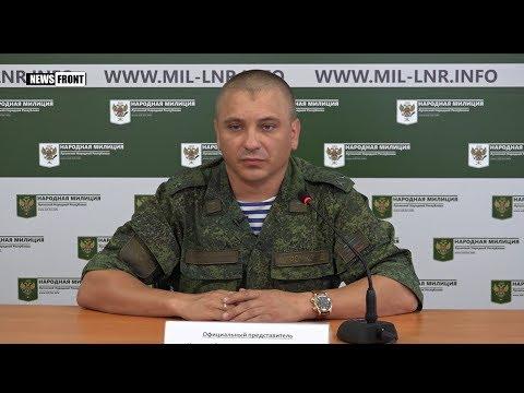 ВСУ по территории ЛНР за сутки выпустили 24 гранаты — Марочко