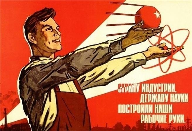 Отставал ли СССР от всего мира?