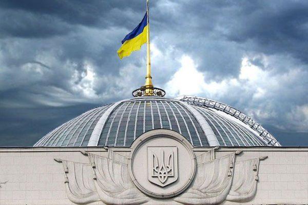 «Киев загнан в ловушку»: укр…