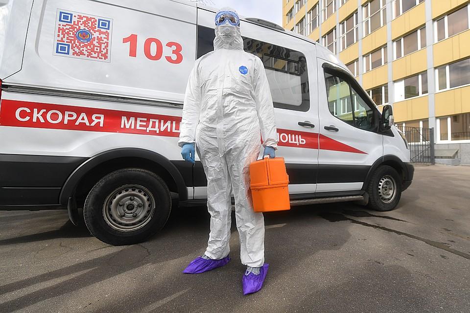 Врач «коронавирусной бригады» скорой: Больные скрывают, что прилетели из-за границы — и медиков отправляют на карантин