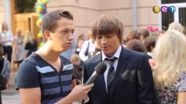 Опрос украинских школьников на 1 сентября