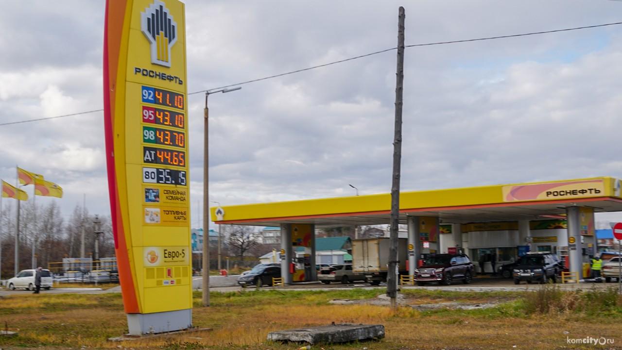 Плеснуть бензина в российскую политику?
