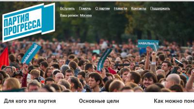 Навальный попросил Путина, М…