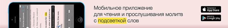 Рукописи не горят. К открытию мемориальной квартиры Булгакова