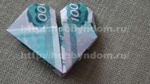 11DSC07866 300x168 Денежное сердце.