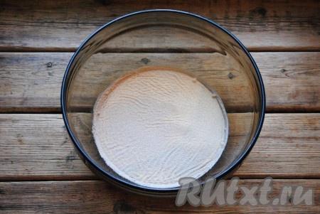 Пирожки с грушей из дрожжевого теста