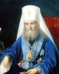 свт. Филарет (Дроздов), митрополит Московский