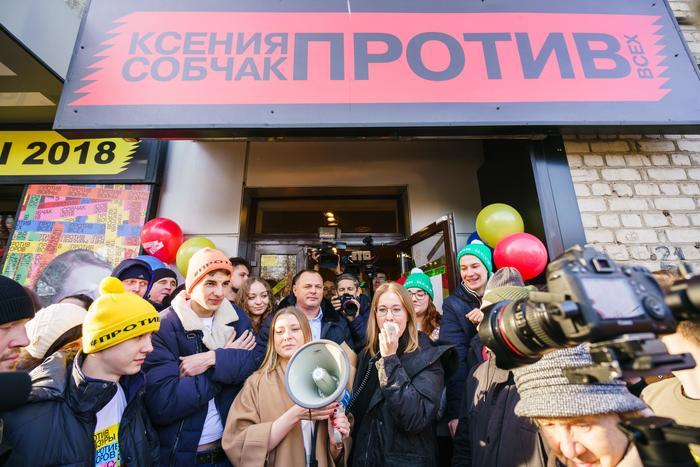 Ксения Собчак: Россия — страна бедных, обездоленных и при этом таких сильных и талантливых людей