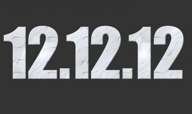 Чего ожидать от 12.12.12