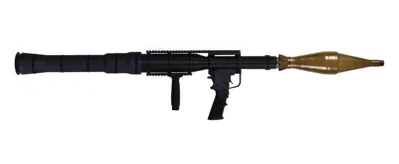 Ручной противотанковый гранатомет AirTronic PSRL (США / СССР)