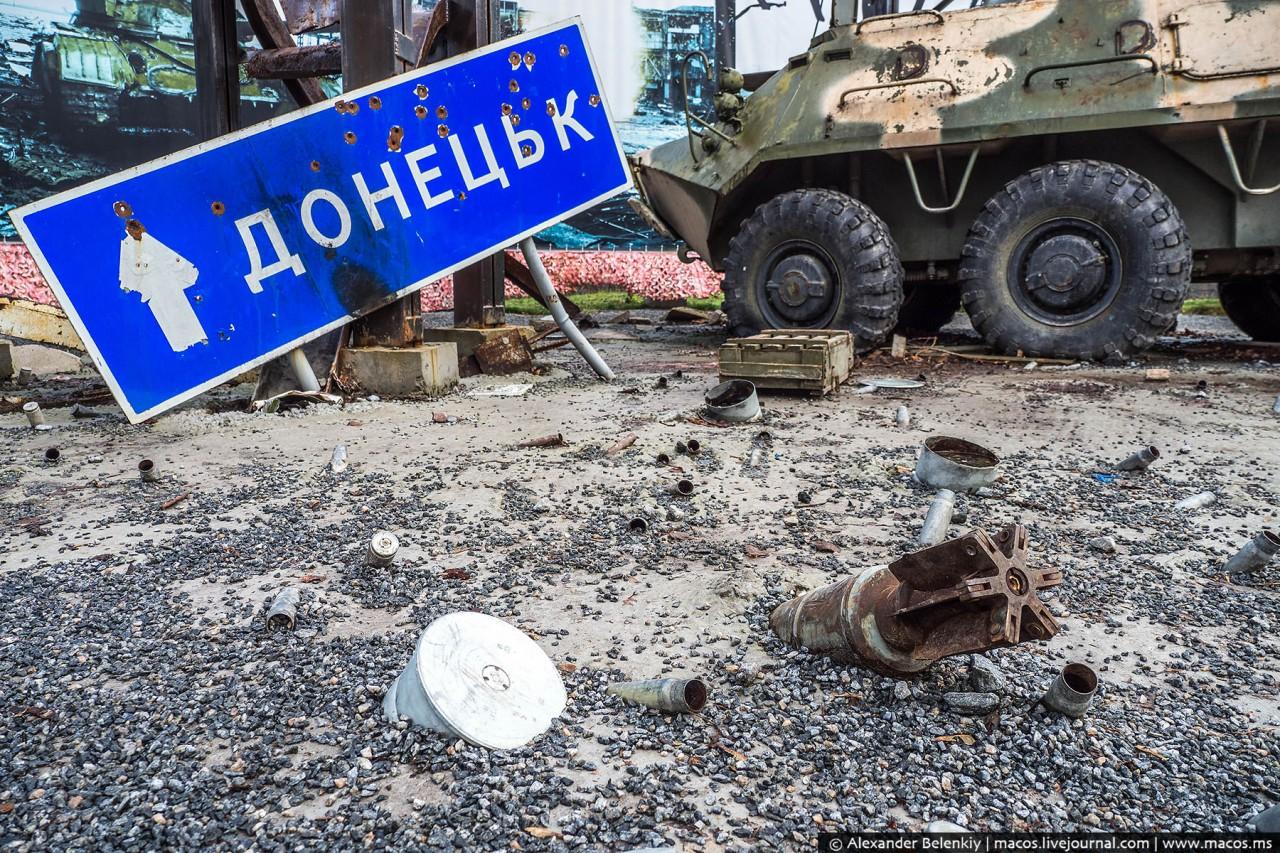 Съездил в Украину и вернулся пацифистом