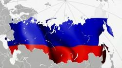 Проект «Россия». Поднимется …