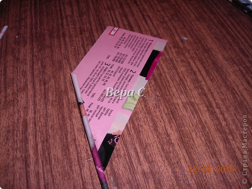 Мастер-класс Плетение: Мастер класс плетения из газеты для новичков Бумага газетная Отдых. Фото 27