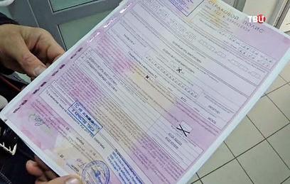 Страховщики выявили новую схему мошенничества с электронным ОСАГО
