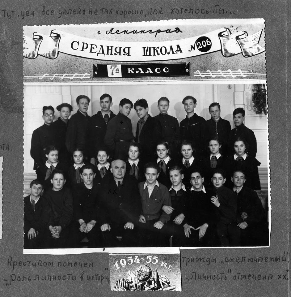 Интервью Дмитрия Дмитриева, друга детства и юности Сергея Довлатова