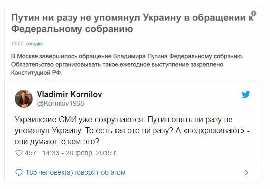 «Главный подхрюкиватель выдал себя»: Выступления Порошенко вызвали бурную реакцию в Сети