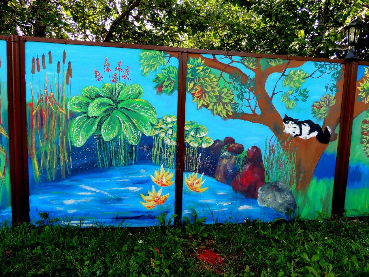 Как раскрасить забор на даче своими руками фото