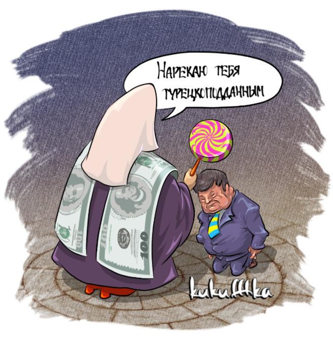 """Гаденькие Порошенко и Геращенко, после заявления Лаврова: """"Ударим так, что мало не покажется!"""""""