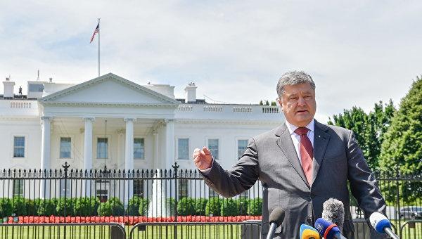 Андрей Ваджра: Почему Порошенко оказался под забором Белого дома