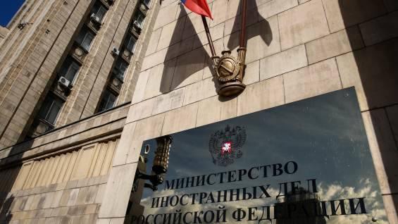 Россия призвала Запад прекратить поддержку террористов