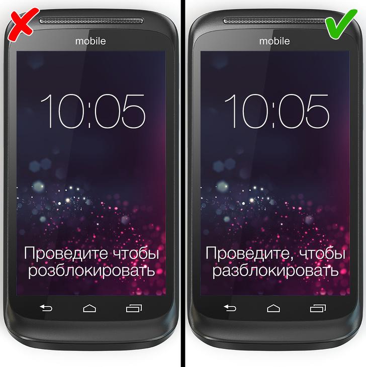 Советы, которые помогут отличить оригинальный смартфон от китайской подделки