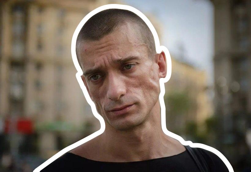СУПЕРПЕРФОРМАНС, или Как стать патриотом России во французской тюрьме