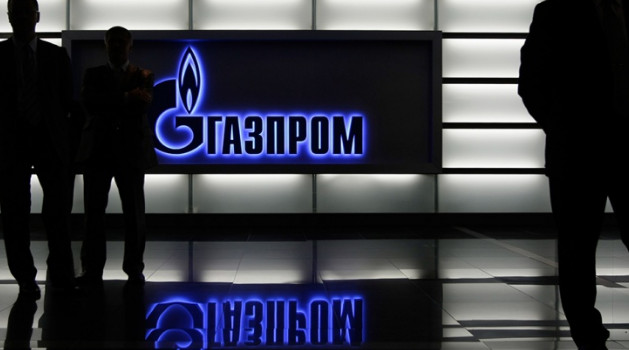 Суд Лондона разрешил заморозить активы «Газпрома» по ходатайству «Нафтогаза»