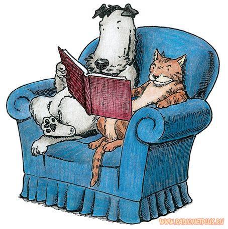 Дневники кота и собаки