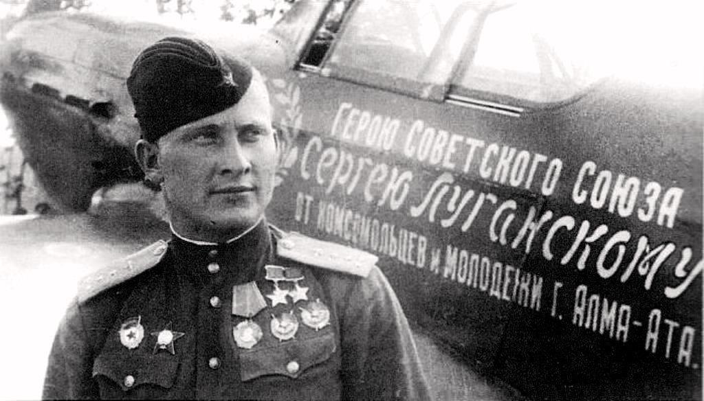 «КУЗНЕЧИК» МАЭСТРО ЛУГАНСКОГО