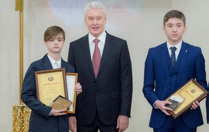 Собянин вручил награды заслуженным москвичам