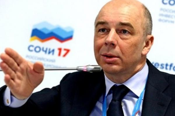 Российский бизнес представил инвестпроекты на 15,3 трлн руб.